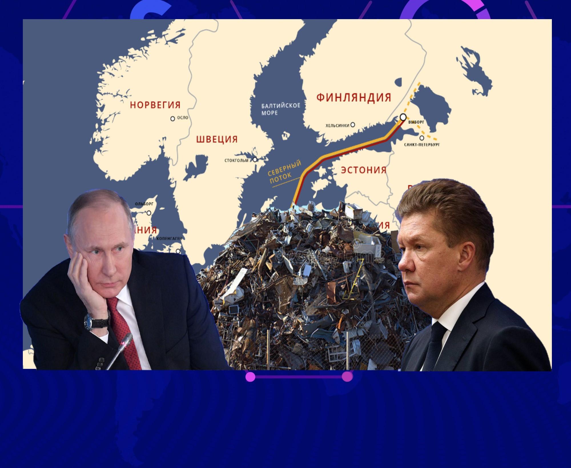 Похоже в достройке Северного потока-2 поставлена окончательная точка. Обошлись без Навального